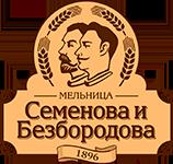 Սեմյոնովի ու Բեզբորոդովի ալրաղաց